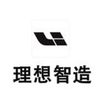 logo-chj